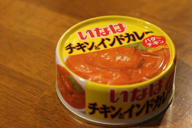 いなばの缶詰。_f0348831_14565550.jpg