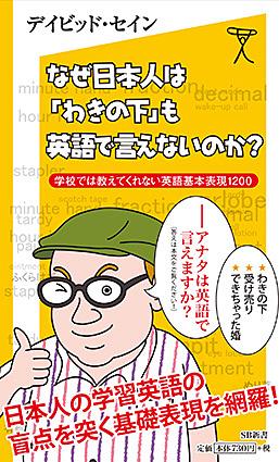 書籍カバーのお仕事/SBクリエイティブ株式会社様_f0165332_21152233.jpg