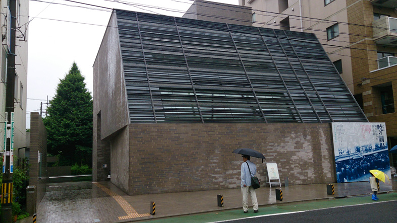 森鴎外記念館_a0147436_16591987.jpg