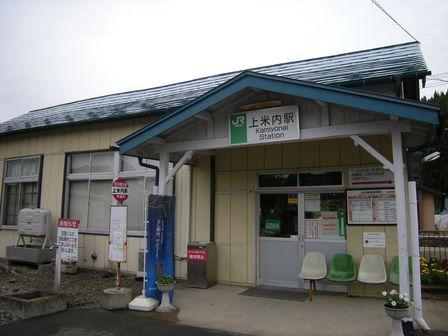 現役の木造駅舎_b0206037_22295736.jpg