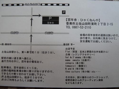 b0247739_5445168.jpg