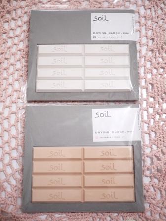【ゆきねこ雑貨店】soilソイル DRYING BLOCK miniドライングブロックミニ 珪藻土板チョコ型乾燥剤。_a0143140_2315364.jpg