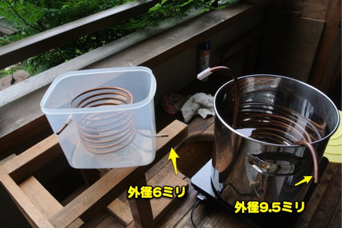モルト製造中_c0063348_8504270.jpg