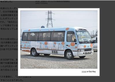 AQUINONイラスト カーセンサー『カーボくんバス』_f0196753_0123049.jpg