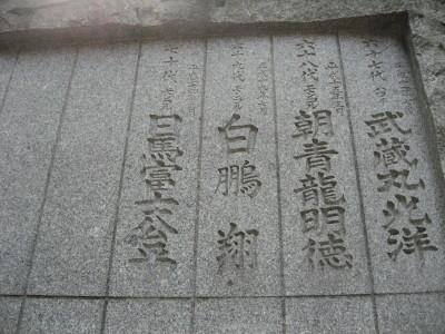 相撲_f0006356_15392964.jpg