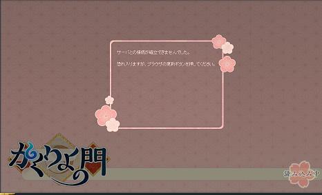 b0083757_22281544.jpg