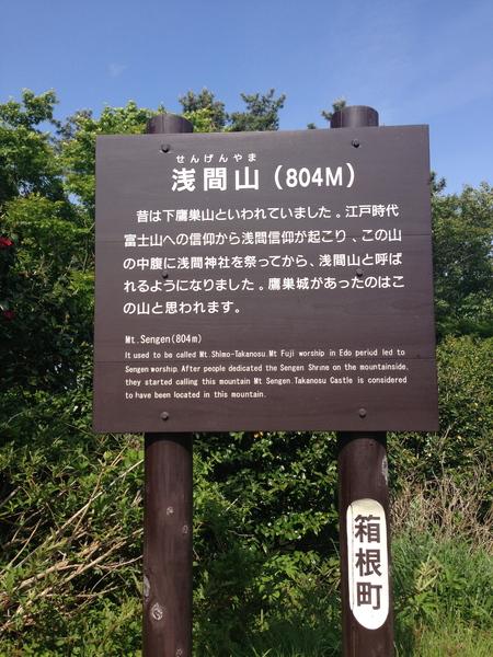 箱根に行って来たよ!_a0109467_22261915.jpg