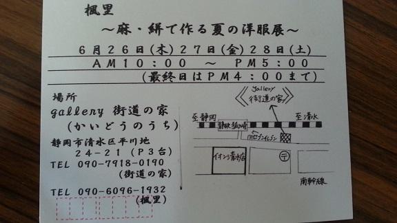 f0286870_1438180.jpg