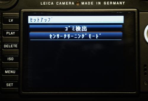 b0312075_15595206.jpg