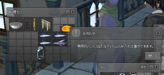 f0171181_2043780.jpg
