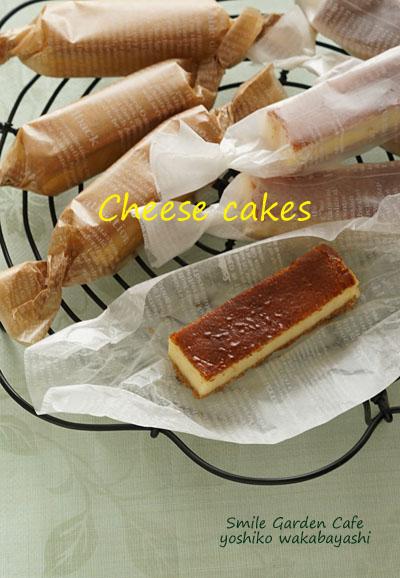チーズケーキ・バー_b0308096_84758100.jpg