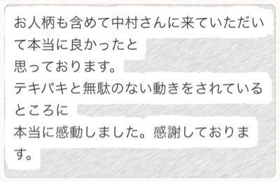芦屋川_f0249610_1929882.jpg