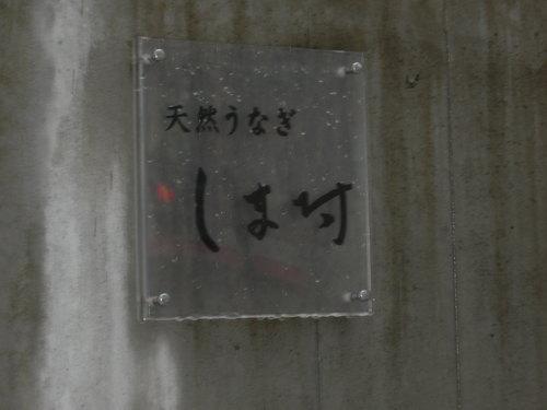 f0135114_19265830.jpg