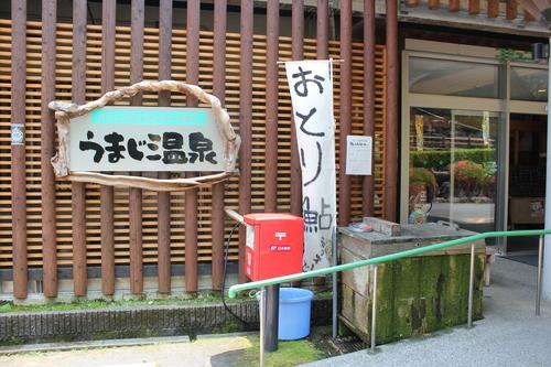 安田川_e0101917_18562721.jpg