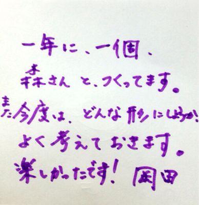 アートクレイシルバー体験作品〜Studio NAO2〜_e0095418_1744183.jpg