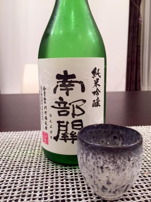 和食と日本酒♡_a0231828_16593146.jpg