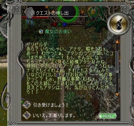 f0334429_05164080.jpg