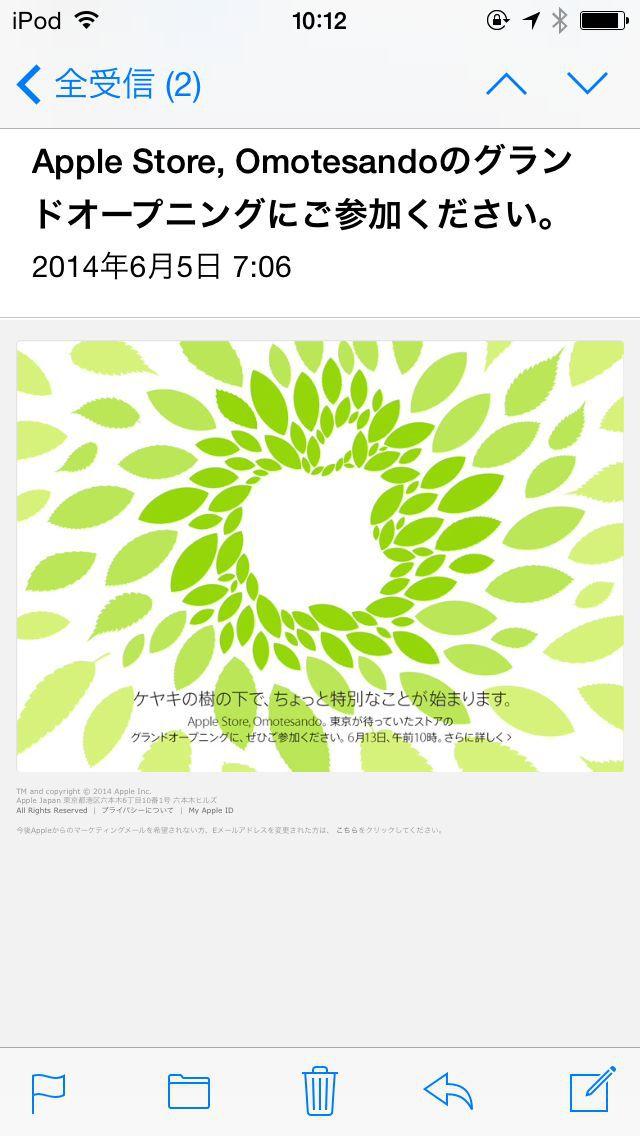 b0088341_1018912.jpg