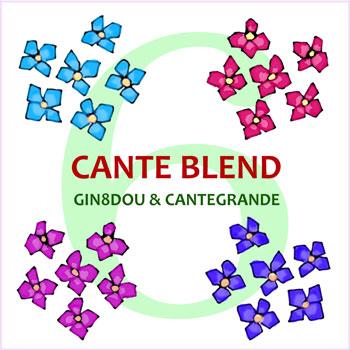 完売 / CANTE BLEND_b0195242_1228992.jpg