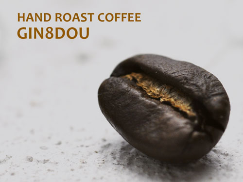 COFFEE BEANS_b0195242_14135939.jpg