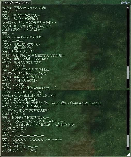 f0101947_110972.jpg