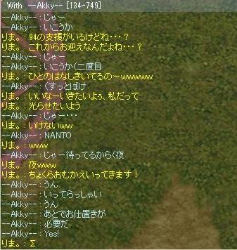 f0101947_11175824.jpg