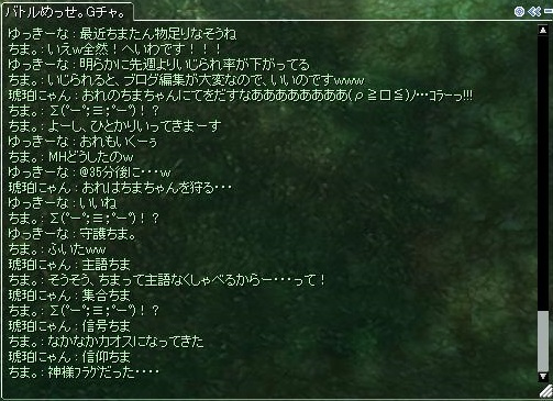 f0101947_1511364.jpg