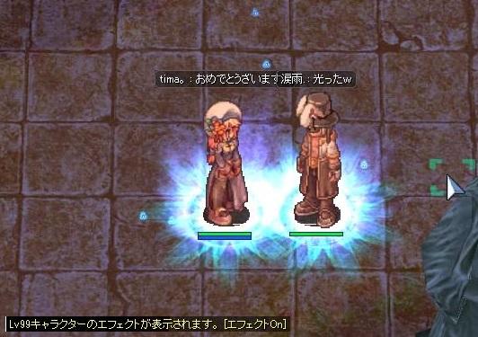 f0101947_1743553.jpg
