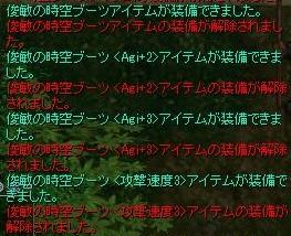 b0176953_11305949.jpg