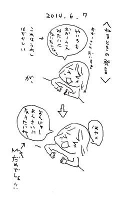 c0157858_19554672.jpg