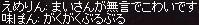a0201367_1336440.jpg