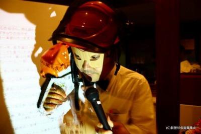 飫肥杉仮面舞踏会③:やましい山師 【15枚】_f0138874_1713376.jpg