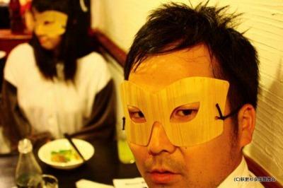 飫肥杉仮面舞踏会③:やましい山師 【15枚】_f0138874_17134969.jpg