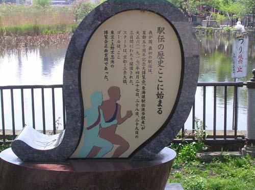 東博の「建仁寺展ほか」まで見たこと_f0211178_12402087.jpg
