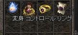d0066788_7184675.jpg
