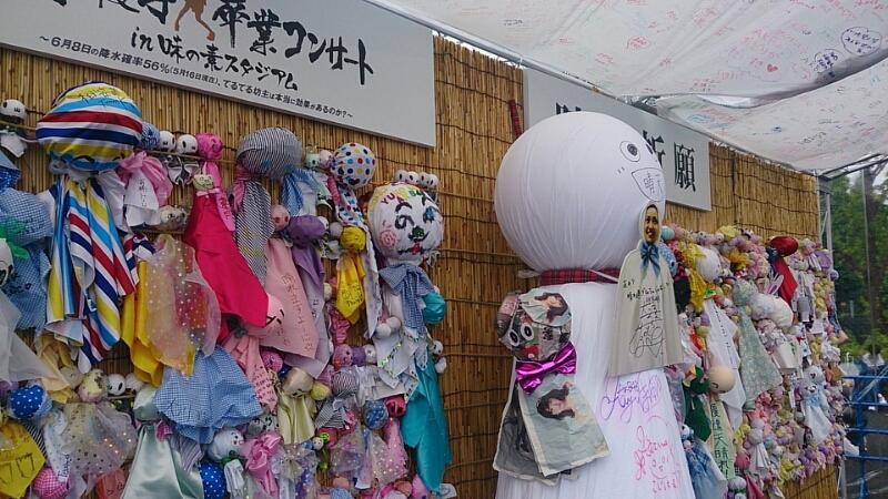 大島優子☆卒業コンサート_b0298605_9533944.jpg