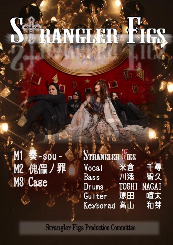 """新バンド """"Strangler Figs"""" 始動。_a0114206_2239335.jpg"""