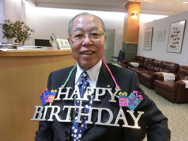ますます元気な77歳! 勝亦正人氏の喜寿を祝う会_f0141310_742051.jpg