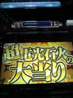 b0020017_1255411.jpg