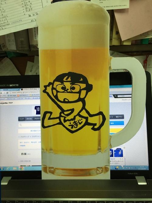 ビールの美味しい季節になりました_e0101917_2128398.jpg
