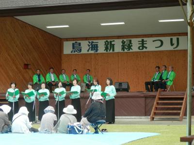 秋田県・鳥海町の新緑まつり_b0084826_517394.jpg