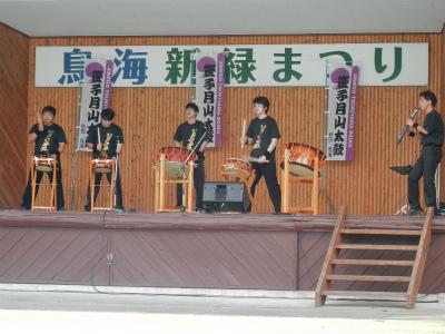 秋田県・鳥海町の新緑まつり_b0084826_5263459.jpg