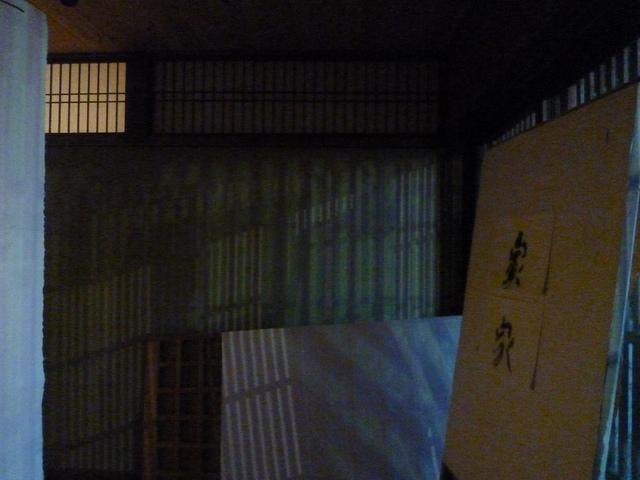 華雪展「家を巡る」中_e0138627_9392465.jpg