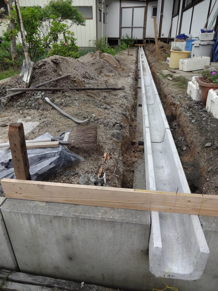排水工事完了_c0111229_18431517.jpg