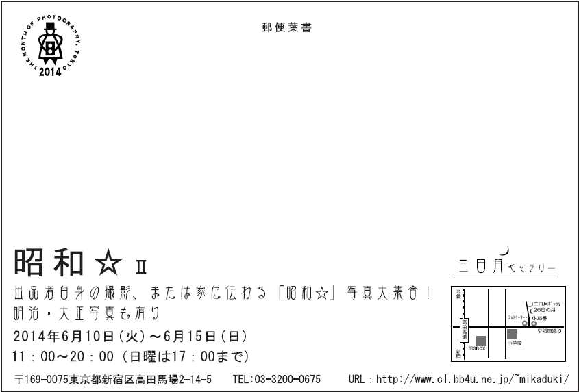 c0221529_22163925.jpg