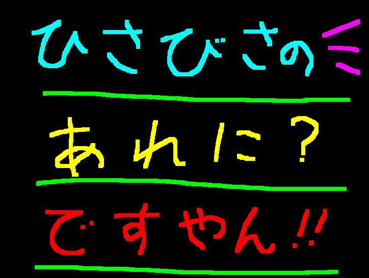 f0056935_10135055.jpg