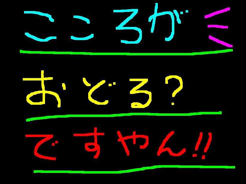 f0056935_19405375.jpg
