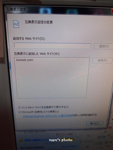 b0197736_1417303.jpg