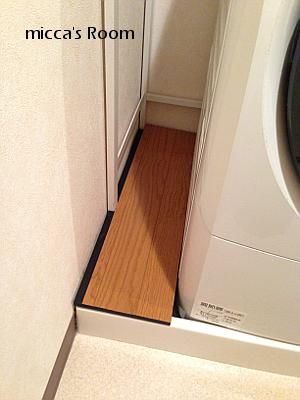 洗濯機周りをスパイラルチューブと板で改善_b0245038_22161534.jpg