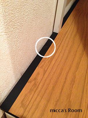 洗濯機周りをスパイラルチューブと板で改善_b0245038_22161595.jpg